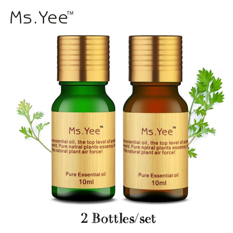 Λάδι αρώματος για σανδαλόξυλο και λεμόνι για υγραντήρα Αρωματικά φυτικά εκχυλίσματα Αρωματικά γυάλινα μπουκάλια Αιθέρια έλαια SPA 10ML + 10ML