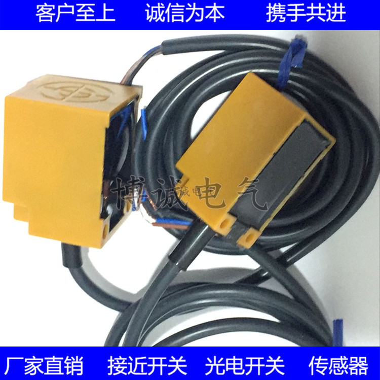 Spot Square Proximity Switches TL-N10ME1 And TL-N10MF1 Are Guaranteed For One Year.