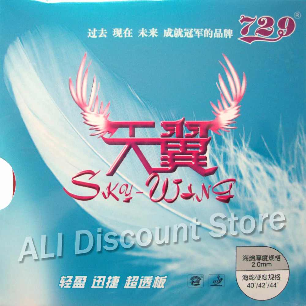RITC 729 Friendship Sky-Wing Pips In Table Tennis Rubber With Sponge for in-table backhand raising strike