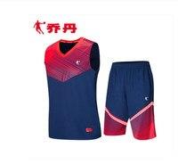 Basketball Basketball Sweatshirt Set Men's Moisture Sweat Sweatshirt Set Free Shipping QIAO DAN
