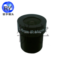 10pcs/lot, 3.6mm CCTV Camera Megapixel MTV IR CCTV Lens 1/3″ M12 mount