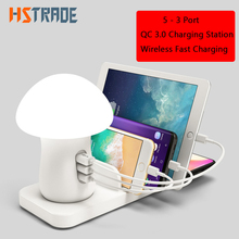 2019 Multiple USB Phone Charger Mushroom Night Lamp Charging Station Dock QC 3.0 Quick for Mobile and Tablet