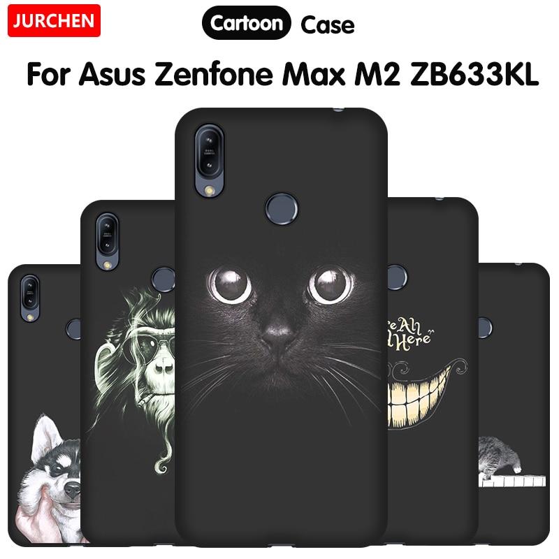 zenfone max m2 ケース