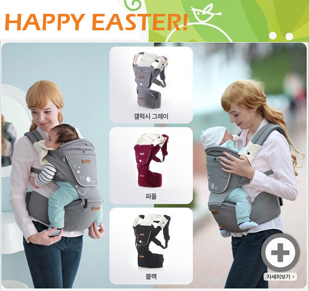 ФОТО 2015 best popular Imama Baby Carrier Outdoor Hipseat Infant Baby's Shouders Multi-function Sling cotton backpack kid carriage