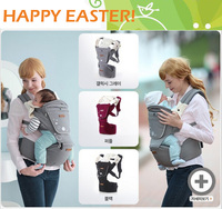 2015 best popular Imama Baby Carrier Outdoor Hipseat Infant Baby's Shouders Multi function Sling cotton backpack kid carriage|kids carriage|imama baby carrierbaby carrier outdoor -
