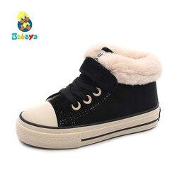 Zapatos de algodón para niños botas de nieve más terciopelo cálido moda niños deportes zapatos niñas zapatos casuales niños 2018 invierno nuevo
