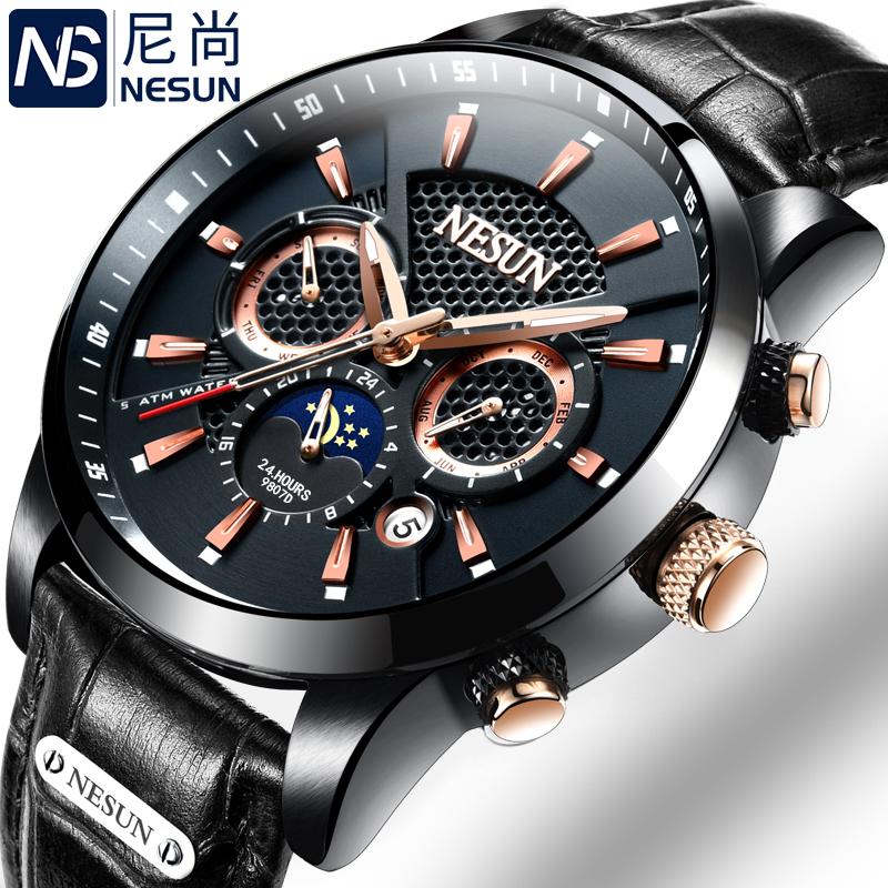 Switzerland NESUN Luxury Brand Watches Men Multifunctional Display Automatic Mechanical Watch Luminous Waterproof clock N9807-6 cartoon lion pattern protective back case for iphone 4s blue