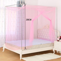 High Quality Quadrate Single Door Mosquito Net Home Simple Design Summer Mosquito Nets For Double Bed