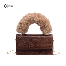 CUMYKA PU Crocodile Pattern Small Women Bag New Vintage Mini Ladies Alligator Shoulder Chains Crossbody Woman Handbag Fur