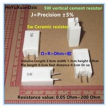 5W Vertical cement resistance 0.05 ~ 200 ohm 5% 0.1R 0.15R 0.22R 0.25R 0.33R 0.39R 0.5R 0.47R 1R 10RJ 100R 150R Ceramic resistor цена
