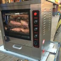 18 free ship Commercial electric baked sweet potato machine automatic sweet potato corn grilling oven Roast potatoes machines