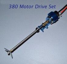 1 세트 380 rc 보트 모터 + 샤프트 + positve 금속 나사 예비 부품 diy rc 전기 보트 모델 스피드 보트