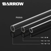 Transparent Original Barrow PMMA acrylic 500mm 2pcs 12mm 14mm 16mm water cooler hard tube DIY Split watercooling assemble gadget(China)