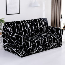 Modern Elastic Stretch Sofa Covers for Living Room Sofa Couch Slipcovers 1/2/3/4 Seater Sectional Sofa Covers housse de canap(China)