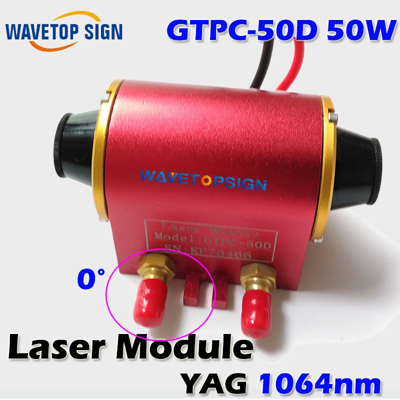 GTPC 50D 50w    JiTai YAG Laser Module GTPC-50D  50w Laser Diode Pump  GTPC- 50D 50w discount good quality high power gtpc 75s 75w diode pumped laser module power supply gtdc2425