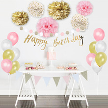 24pcs (Gold,Pink,white)Birthday Party Decoration Kit Happy Birthday Banner Pennant Flags Bunting Balloons