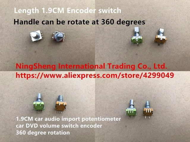 Original new 100% 1.9CM car audio import potentiometer car DVD volume switch encoder 360 degree rotation (SWITCH)
