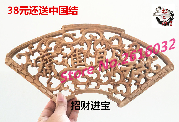 Dongyang wood carving Pendant camphor wood crafts antique jewelry ornaments hanging fan Home Furnishing 20*40 small fan #3303