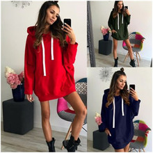 S-2XL women autumn winter casual leisure tops blouse long sleeve hooded loose pure color brand blouse tops fashion women s ladies long sleeve off shoulder shirt ruffle loose casual blouse summer tops