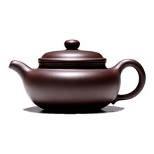 260mL/350mL Yixing Teapot Pure Handmade Large Capacity Teapot Tea Set Home Famous Authentic Purple Mud Antique Pot Good gift yixing yixing teapot tea manufacturers selling authentic tea all over the mud ore section of baxian mixed batch