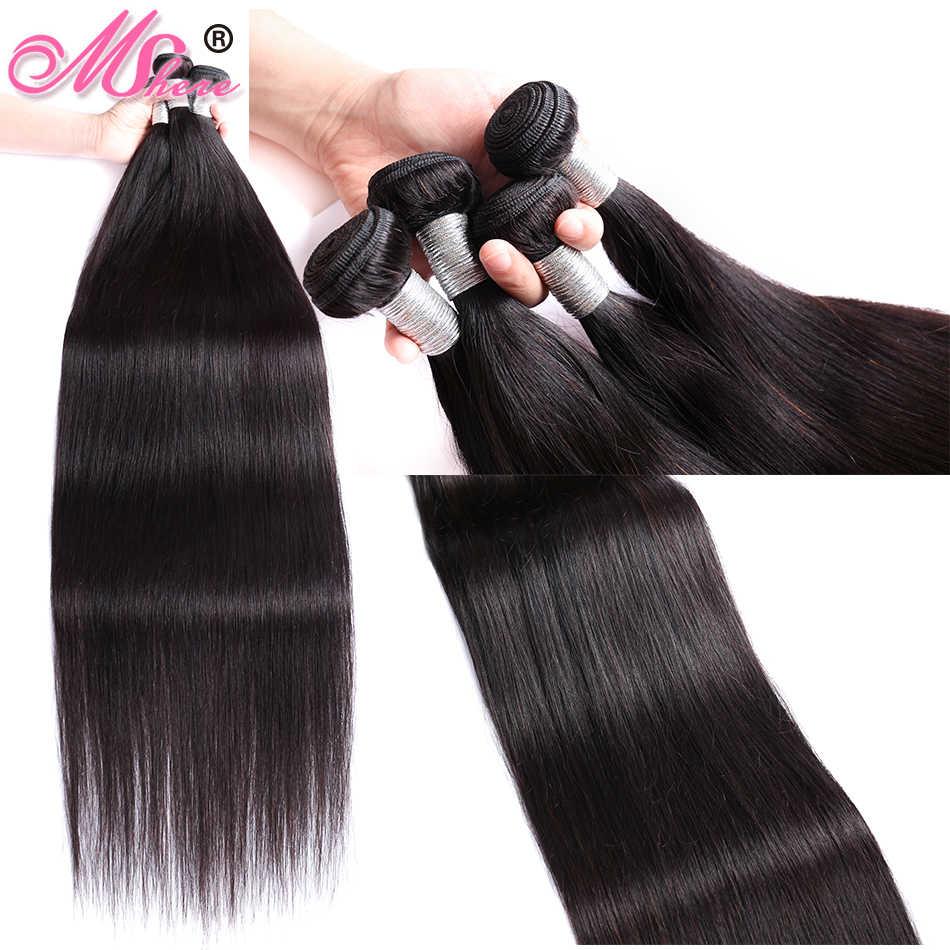 Mechones de pelo brasileño Mshere paquetes de pelo 100% humano recto 30 32 40 pulgadas 3/4 paquetes de Color Natural sin Remy la extensión del pelo