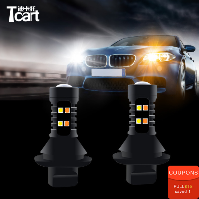 Tcart Ba15s BAU15S 1156 p21w s25 T20 W21W WY21W 7440 light Daytime Running Light+Turn Signal Dual Mode DRL LED External Lights