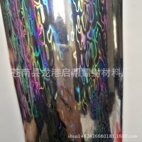 Self Adhesive With Sticker Holographic PP Film Size 20cm X 125m In Roll