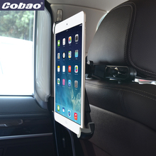 Cobao Back Seat Car Mount Tablet Universal Car Holder for iPad 9.5-14.5 Inch Aju
