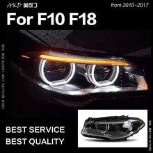 АКД стайлинга автомобилей фара для F10 F18 фары 2010-2016 520i 525i 530i все светодиодный фар DRL Hid би ксенон авто аксессуары