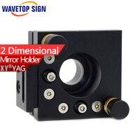 Laser Welding Cutting Machine Mirror Holder Two Latitude Adjustment