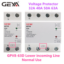 GEYA GPV8-63D Din Rail Automatic Over Under Voltage Protector 220V AC Single Phase & Three Self Resetting