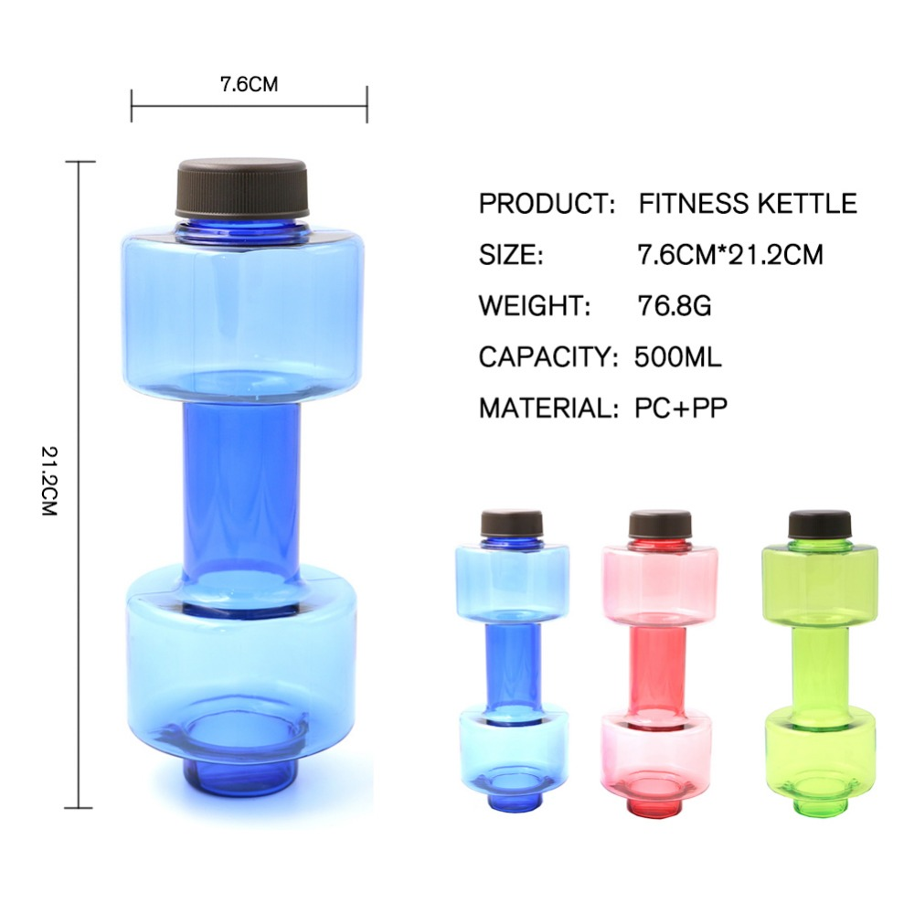 Creative 500mL Dumbbell Water Bottle Outdoor Sport Running Leakproof Kettle Cup