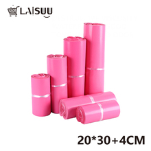 100 pcs 7.8x11.8 inch/20*30cm pink thick waterproof Self adhesive bag Color Poly Mailers Envelopes Bag