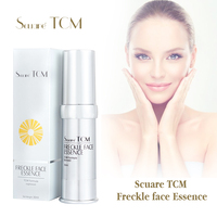 Scuare Freckle Face Essence, TCM formula borneol,keep skin smooth and delicate, absorbent, improve the growth of antibody