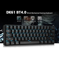 DK61 Wireless Bluetooth Keyboards Blue Switch 61 Keys Rechargeable Keyboard RGB Backlight For Home Game Office