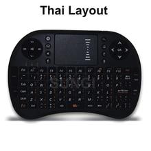 Тайский версия Язык Мини Беспроводная Клавиатура 2.4 ГГц Воздуха Дистанционного Управления Мышью Тачпад Для Android TV Box Tablet PC