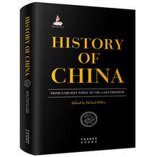 HISTORY OF CHINA. From Earliest Times To The Last Emperor. Language English knowledge is priceless and no border-223