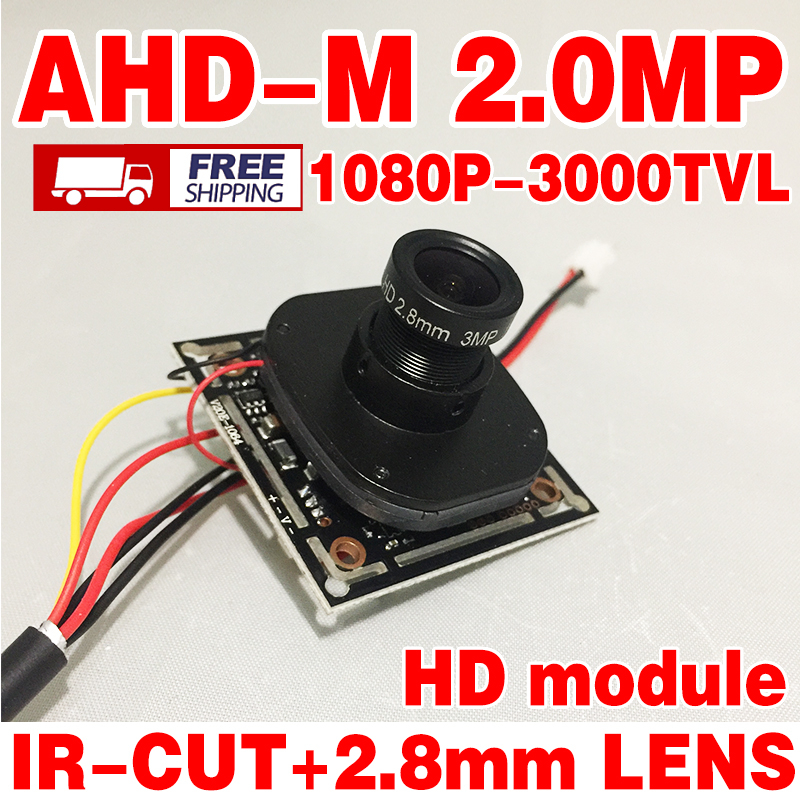 1920*1080P AHD 2.0MegaPixel 3000tvl Finished H.264 digital HD Camera module chip 2.8MM LENS cable ircut color Finished board