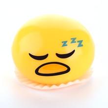 Anti-Stress Emoji Squeeze Toy