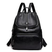 women fashion PU leather backpack ladies rucksack quality women school student bag for girls female black 2018 backpacks Mochila