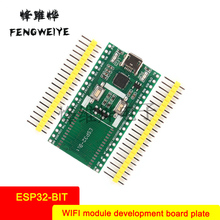 Panel ESP32Bit module development board backplane one-click download compatible with ESP32S Bluetooth WiFi|eBox