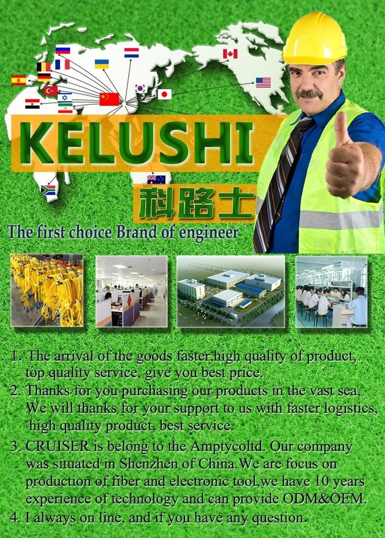 UPC fast KELUSHI Last 1
