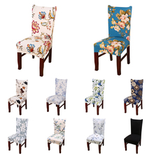tretch Chair Cover Dining Chair Set Simple Printed One-piece Short Home Hotel Computer Dining Table Chair Cover D20 цена
