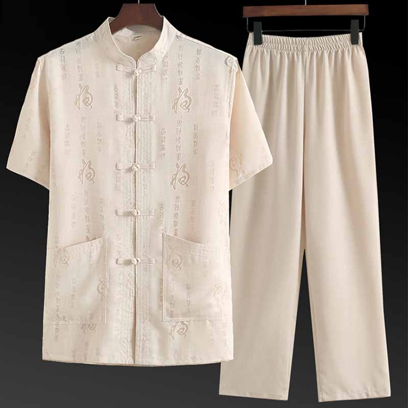 Martial Arts Cotton & Linen Tang Suit Men's Short Sleeved Shirts Long Pants Embroidered Suit Old Man Summer Wear Father Clothes