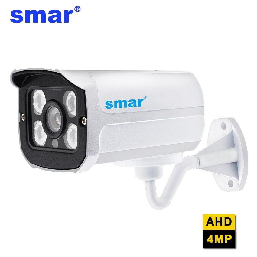 Smar Super HD 4MP AHD Camera Outdoor Waterproof Security CCTV Video Surveillance Camera Bullet Camera 4*Array Infrared IR-CUT