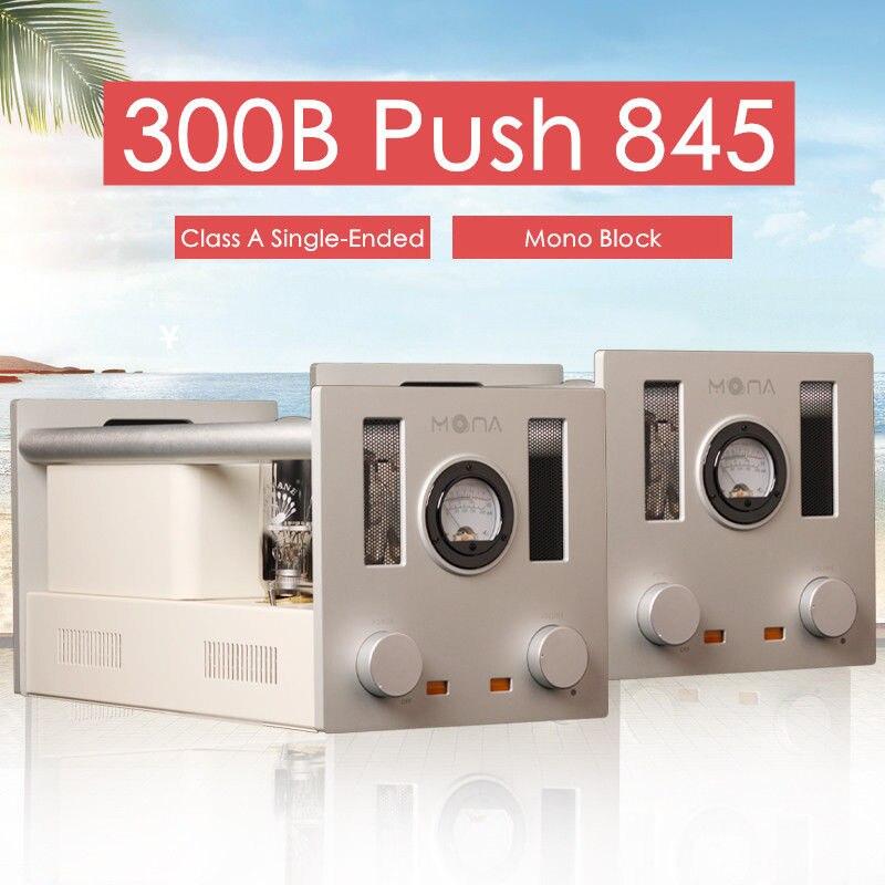 High End Mono Blocks 300B Push 845 Vacuum Tube HiFi Integrated Power Amplifier недорго, оригинальная цена