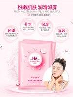 Emporiaz Hyaluronic acid Facial Mask Moisturizing Face Mask & Treatments