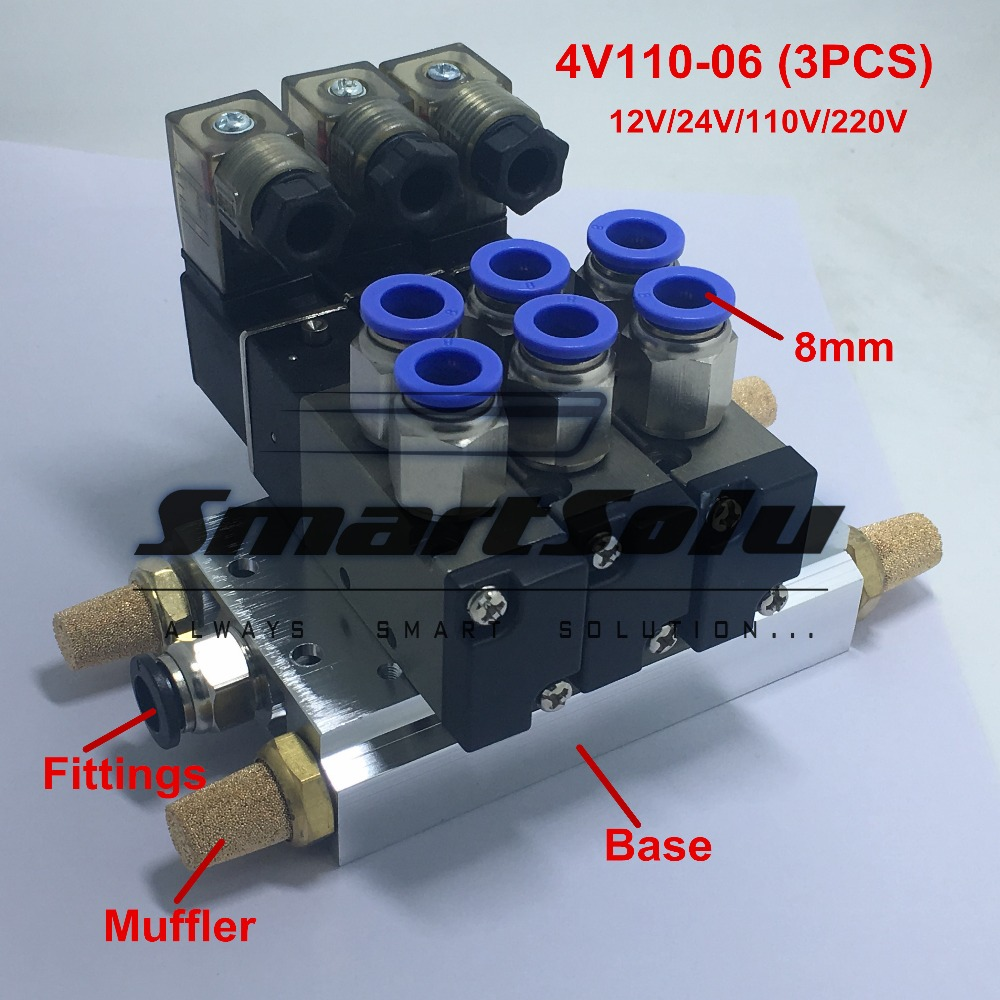 Free shipping 1/8 Inch Port 4V110-06 5 Way Triple Solenoid Valve Connected Mufflers Base 6mm 8mm Quick Fittings Set