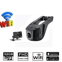 Car Dvr Wifi Car Camera Registrars Digital Video Mini Hidden Dash Cam Video Recorder Camcorder Full HD 1080P Dual Lens Dvr