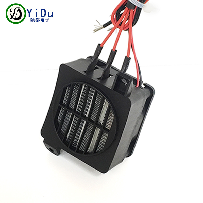 constant temperature Electric Heater PTC fan heater 150W 24V DC Small Space Heating high quality industrial used small power heater use in areas with explosion hazard 150w explosion proof heater